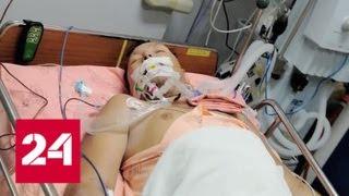 Россиянин заразился лихорадкой денге и впал в кому в Таиланде - Россия 24