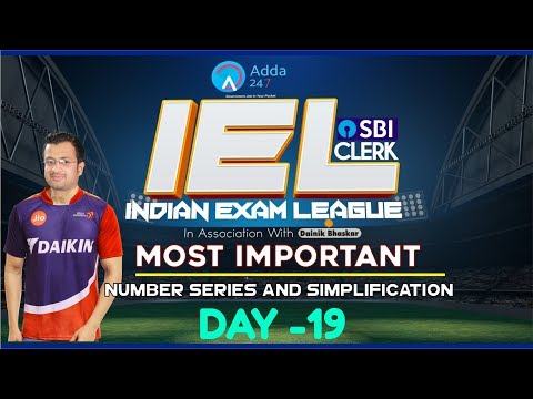 80 Day Study Plan SBI CLERK PRE | Most Important Number Series and Simplification| D-19 | First Wall