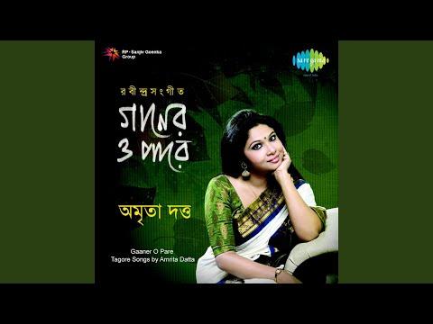 Premer Joware Bhasabe Donhare