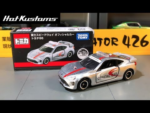 Tomica Fuji Speedway Toyota 86 Unboxing | See You In 2 Weeks!