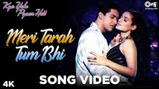 Meri Tarah Tum Bhi Song Video - Kya Yehi Pyaar Hai | Alka Yagnik, Babul Supriyo | Ameesha, Aftab