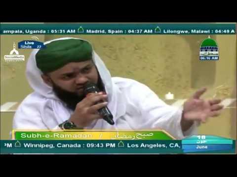 Shehre Nabi Teri Galiyon Ka Naksha Hi Kuch Aisa Hai -  Muhammad Asif Attari  ( 18.06.2017 )