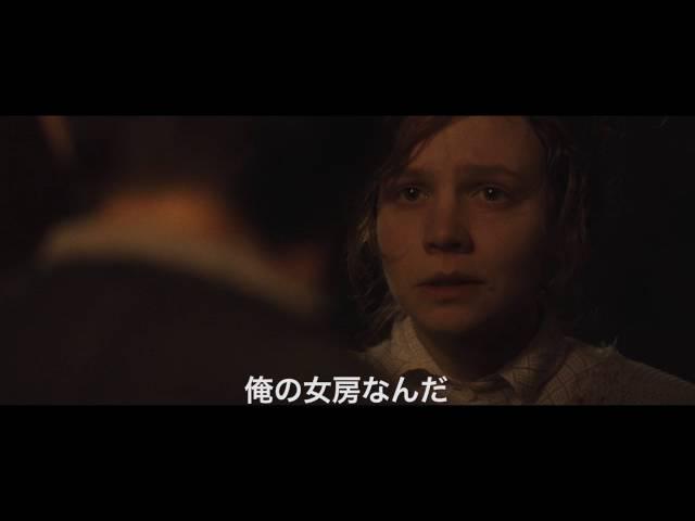 映画『未来を花束にして』予告編