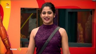 How To Participate In Bigg Boss Tamil Season 3