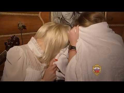 Сотрудники Московского уголовного розыска задержали организаторов притона для занятия проституцией