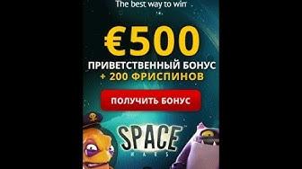 Noxwin Casino first dep 2300rub