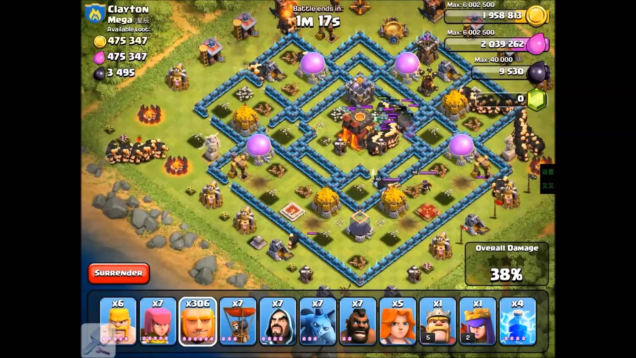 Clash Of Clans  Max Giants On  Player Hack Not A Dveloper Ipad Youtube