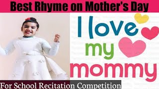 I love my mommy।Happy Mother's Day Song For Kids with lyrics Rhyme For School Recitation competition