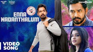 #ennanadanthalum video song from movie #meesayamurukku, starring #hiphoptamizha , #aathmika #vivek & a lot of youngsters. story, screenplay, dialogue, musi...