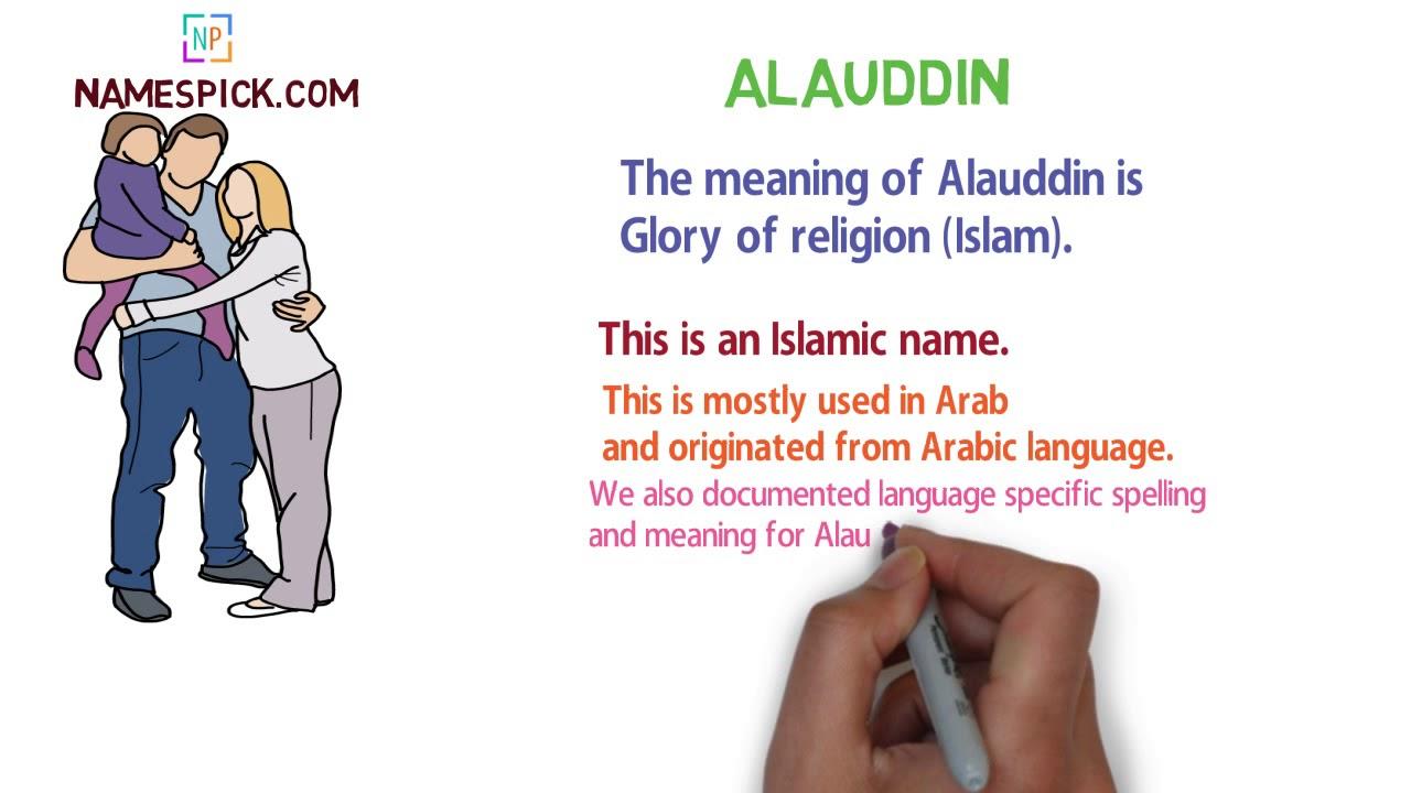 alauddin name