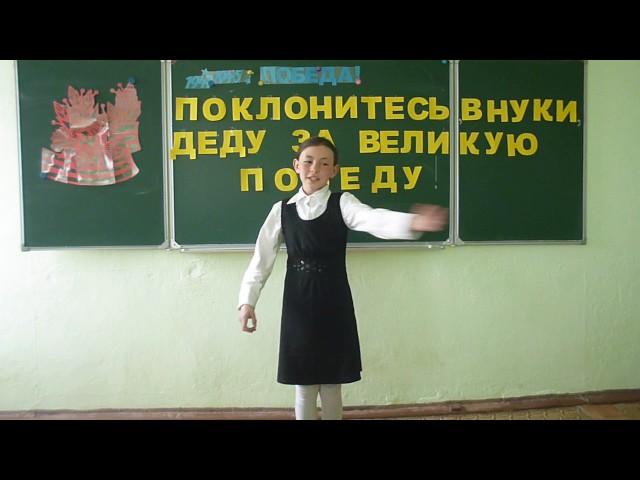 Изображение предпросмотра прочтения – КаринаХарлова представляет буктрейлер кпроизведению «Родина» С.Д.Дрожжина
