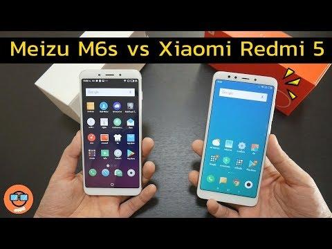 งบ 5000 Xiaomi Redmi 5 vs Meizu M6s รับรองเลยว่า มีอึ้ง กับมือถือ 5 พัน ทุกวันนี้