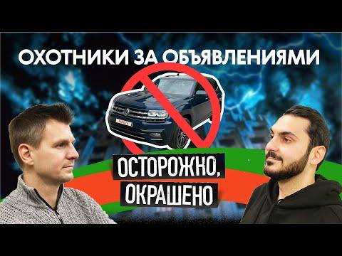 Такой машины НЕ СУЩЕСТВУЕТ? Очень странный Volkswagen Teramont