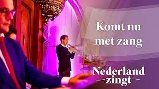 Nederland Zingt: Komt nu met zang