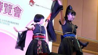 【姫神CRISIS】 OFFICIAL WEB SITE http://himegamicrisis.jp/ Official...