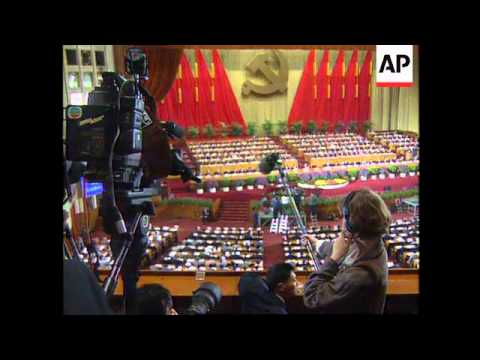 CHINA: BEIJING: JIANG ZEMIN OPENS THE 15TH COMMUNIST PARTY CONGRESS