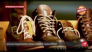 Зроблено в Україні. Одесит, що заснував один із світових взуттєвих брендів