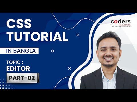 CSS Bangla Tutorial / CSS3 Bangla Tutorial [#2] Editor
