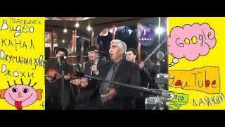 Узбекская песня Хорезмская песня  Кайфуем Хаззатамиз Чоржуй Юбилей Бобомурод Хамдамов