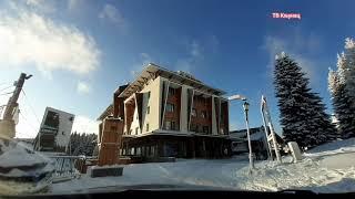 Долази зима на Копаонику