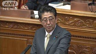 安倍総理「密約は全くない」 野党の追及を完全否定(19/06/05)