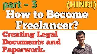 Wie ein Freiberufler geworden? -Erstellung von Juristischen Dokumenten und paparwork | Hindi | Teil - 3