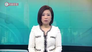 紅磡有私營幼稚園結業 局方至今未接求助個案 - 20200326 - 香港新聞 - 有線新聞 CAB