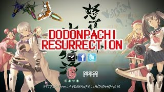 Dodonpachi Resurrection Trailer