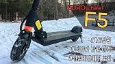 Joyor Electric Scooter: Joyor A1-, F3-, F5S-models - YouTube