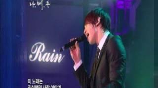 081017  Bi Rain Comeback - love story live