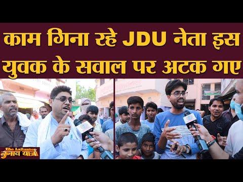 Dr Rajendra Prasad के गांव के लोग Nitish Kumar, Tejashwi yadav पर क्या बोले?| Bihar Elections 2020