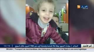 صور جديدة للطفلة المفقودة نهال