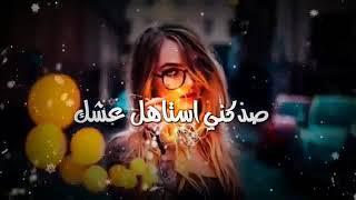 ♪ |` اللّـه. ؏ـٓليگ `•| ♪نور الزين-ملحم زين #Abdulrahman