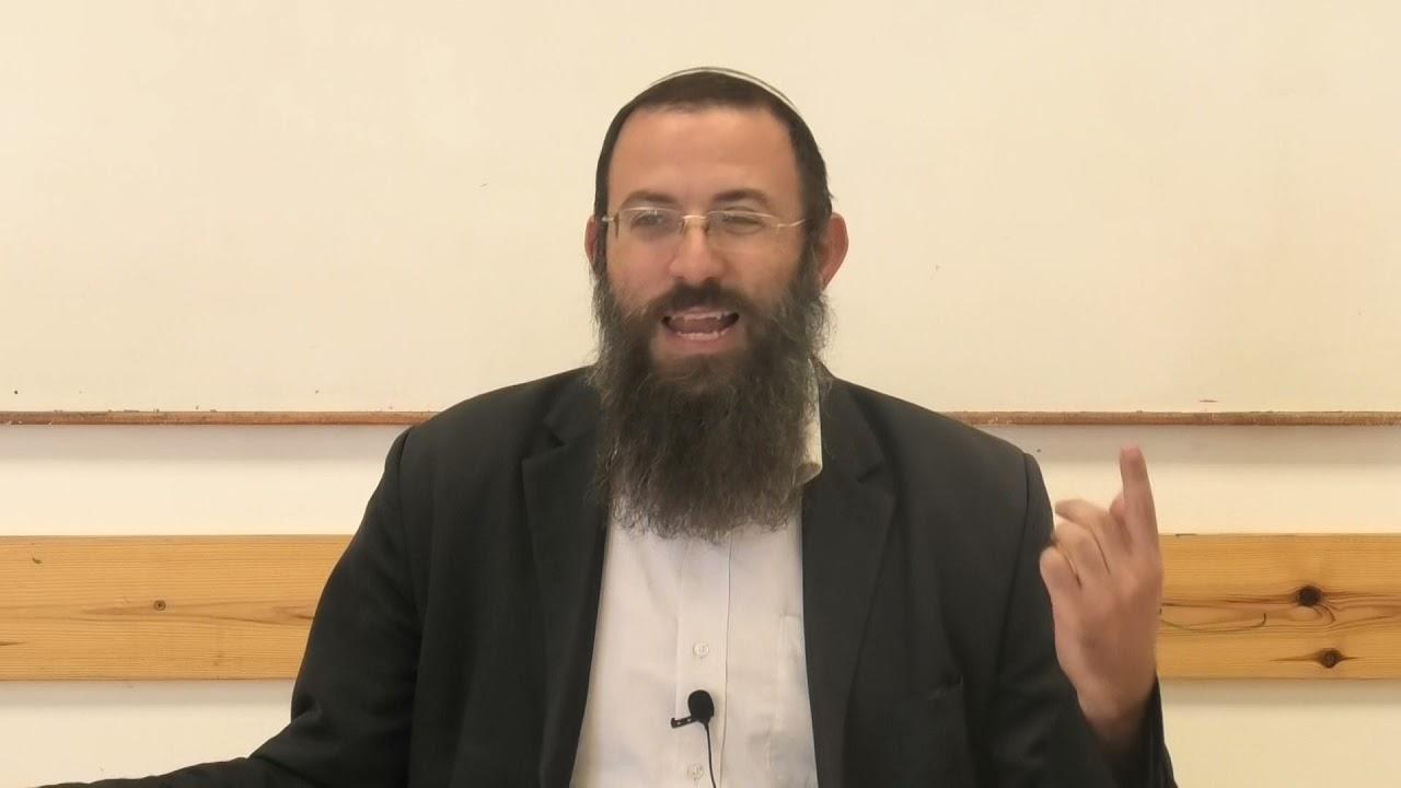 הלכות מוקצה סימן שח סעיפים א-ב. הרב אריאל אלקובי שליט''א