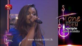 Me Wedikawa Jeewithe Ape @ Tone Poem with  Kavindya Adikari Thumbnail