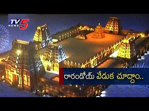 Ground Report On Reconstruction of Yadadri Temple | TV5 News