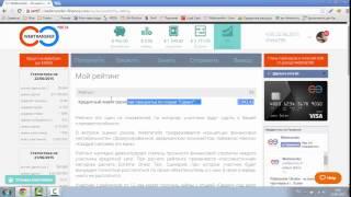 Webtransfer - возврат кредитов ~ кредит на арбитраж ~ заработок(Webtransfer - возврат кредитов ~ кредит на арбитраж. Ссылка: https://webtransfer-finance.com/ru/?id_partner=55060936. В ролике показана вся..., 2015-06-24T11:46:21.000Z)