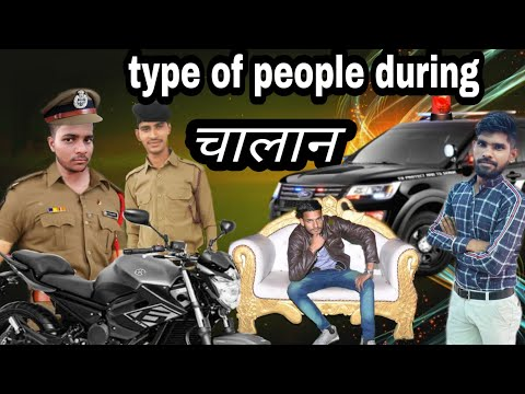 Type Of People During Challans| Shakurpur Up 14 | New Rules Traffic Challan| Comedy Video |up 14