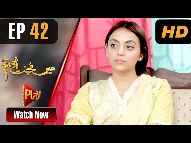 Mein Muhabbat Aur Tum - Episode 42   Play Tv Dramas   Mariya Khan, Shahzad Raza   Pakistani Drama