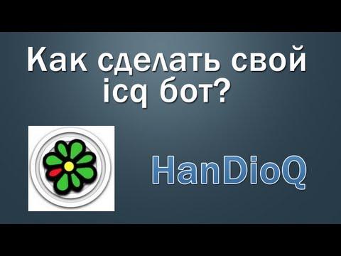 Как создать новую страницу ВКонтакте без номера телефона