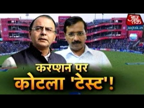 Halla Bol: AAP Launches Direct Attack Of...