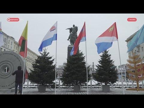 Смотреть Камчатка в Москве онлайн