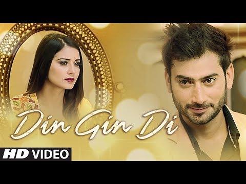Din Gin Di (Full Song) | Vikas Maan | Sunny Vik | Latest Punjabi Songs 2018