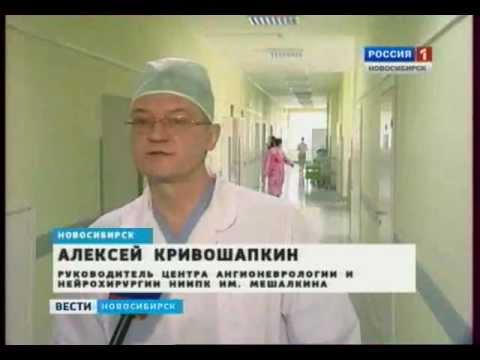 девушка врачь проводет углубл мед осм пациентов муж онл