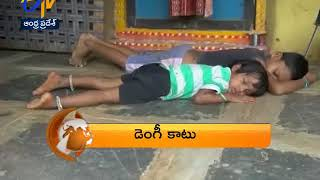 Andhra Pradesh 25th August 2017 7:30 AM ETV 360 News Headlines