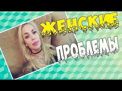 18+! не детские приколы #5!Женские проблемы! Best Jokes Compilation#5funny Videos