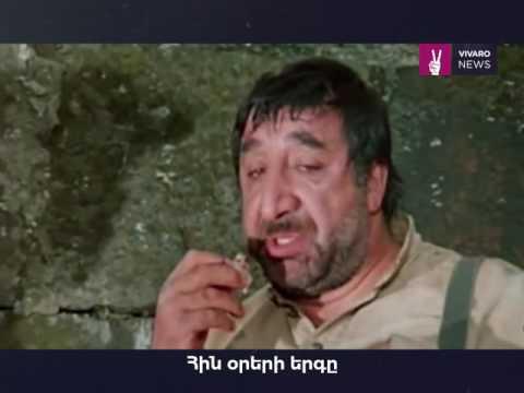Մհեր Մկրտչյանի լավագույն ֆիլմերը/ Mher Mkrtchyan's Best Films