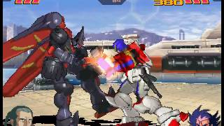 Gundam Battle Assault 2 - Street Mode - Master Gundam