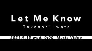 岩田剛典 - Let Me Know (Official Teaser)