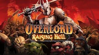 Прохождение Overlord Raising Hell [Часть 11] Синий Миньоны